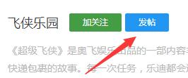 """宝宝开学萌照比武大会,争当""""萌主""""赢开学礼!"""