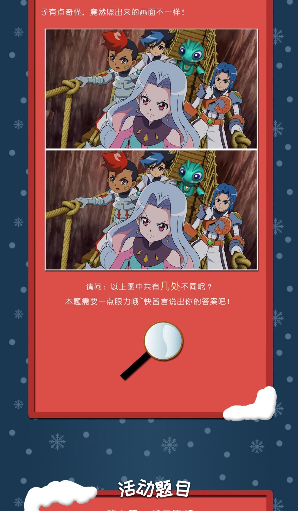 【狂欢大派送】爆裂大乱斗!赢取豪礼过暖冬!