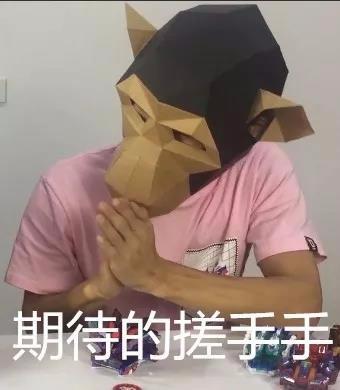 【活动】爆裂动画猜谜赢取三代积分 (已更新第八题)