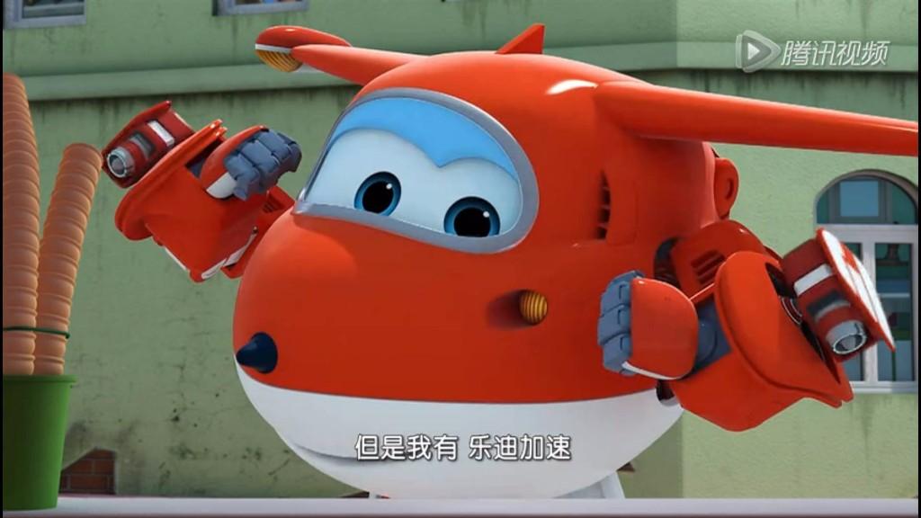 【建交】【飞侠乐园和超级飞侠吧】