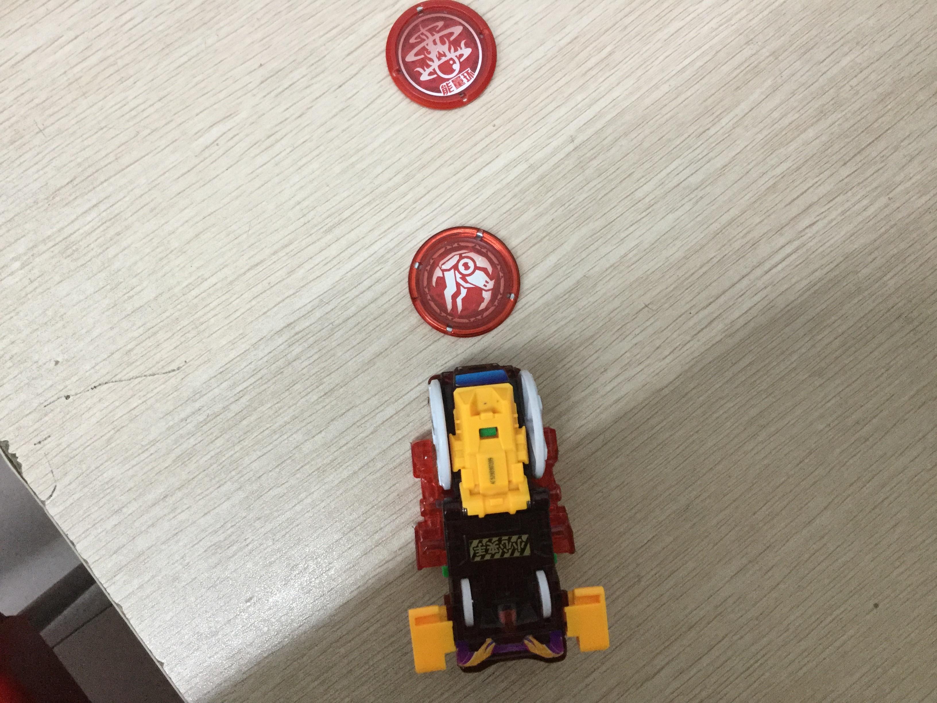 爆裂飞车玩具-无尽火