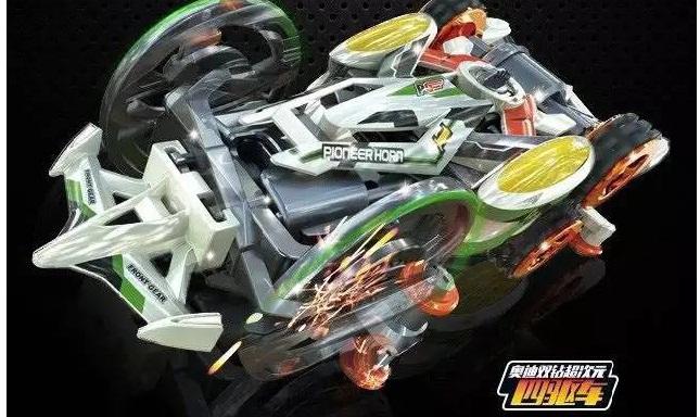 特化版零速赛车