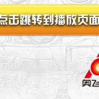 【剧迷集结角】为正义而战吧!