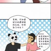 【推文】爆哥漫画:新春特别篇!
