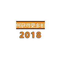 【推文】飞车预约攻略!三代新品飞车预约站火爆进行中!
