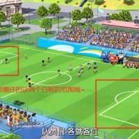 超级世界杯丨足球规则很难懂?超级飞侠教你看!