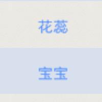【开学寄语】951753