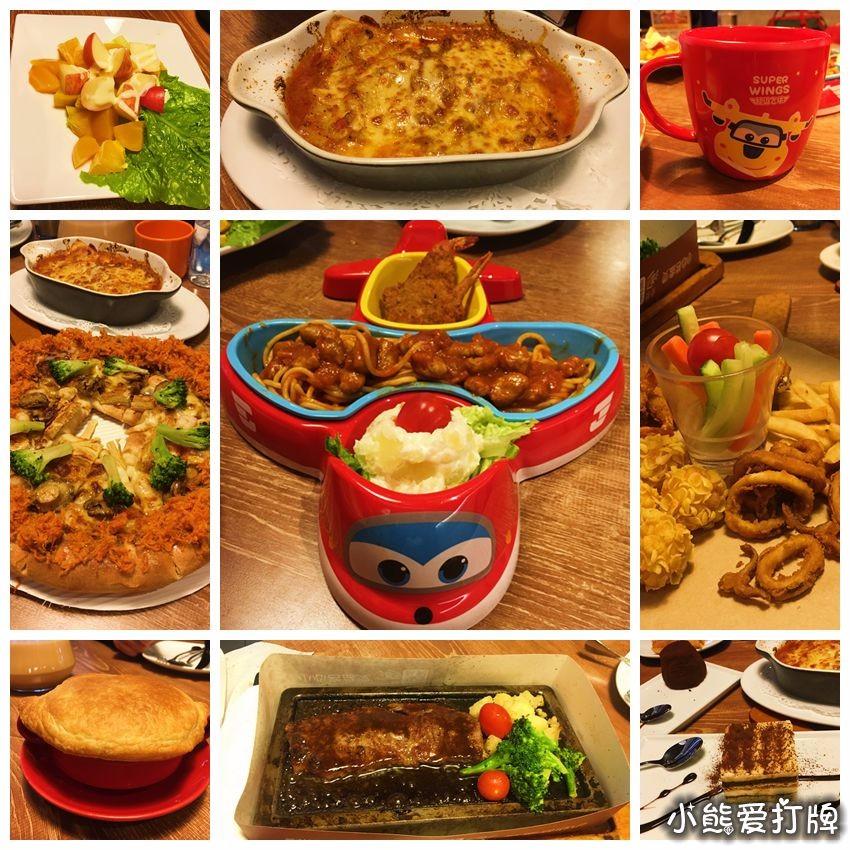 【年味儿】一桌丰盛的年夜饭